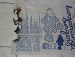 20120110 tea towel